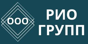 РиО Групп